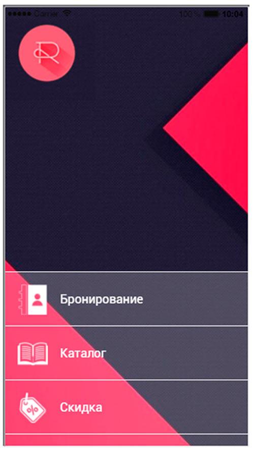 Модули для мобильных приложений