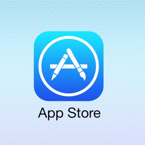 Как разместить приложение в AppStore?