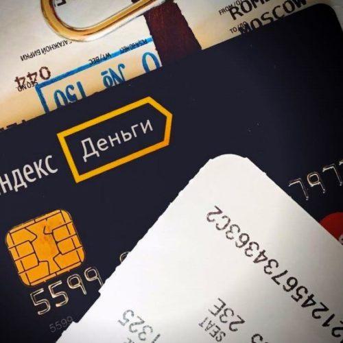 Платежная система Яндекс Деньги в мобильном приложении