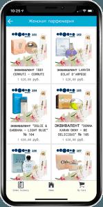 Приложения созданнык в конструкторе мобильных приложений