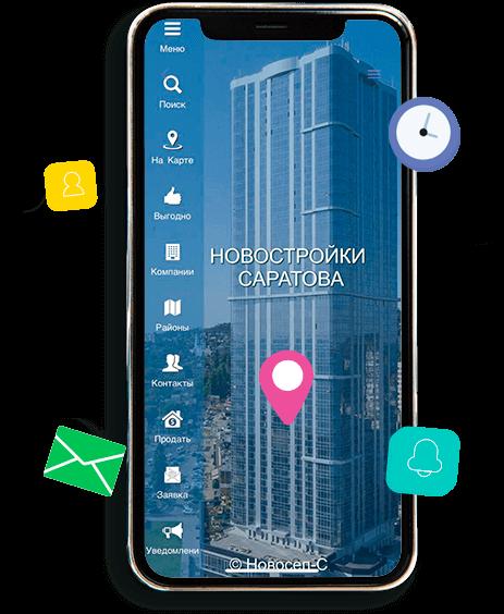 Создать мобильное приложение